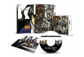Gamesource Unboxing: Shin Megami Tensei IV e Steins; Gate Limited Edition
