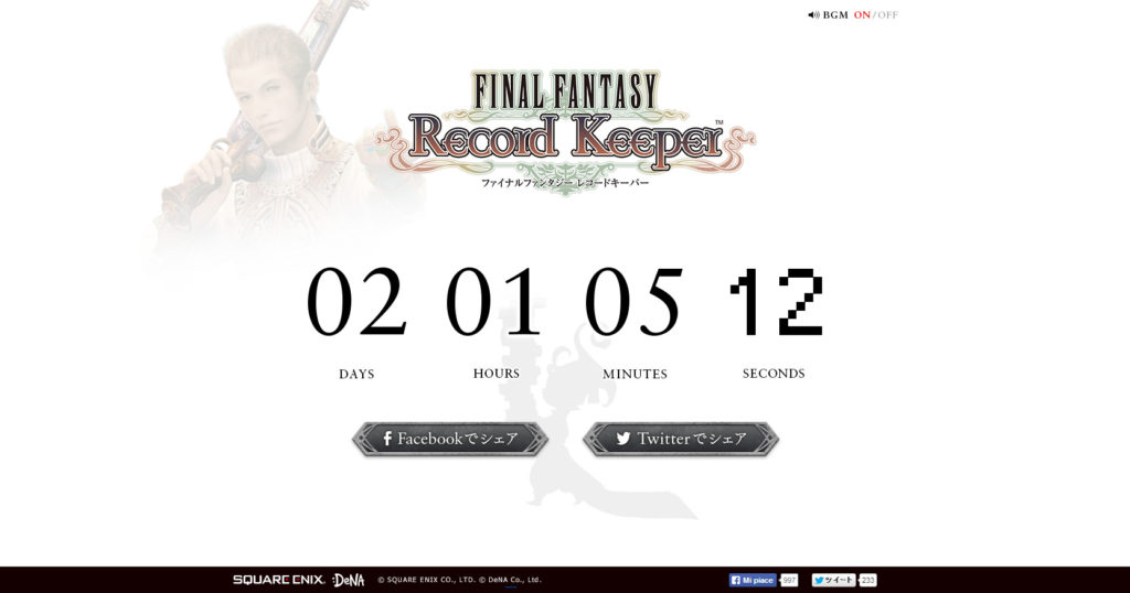 Final Fantasy Record Keeper Teaser Site