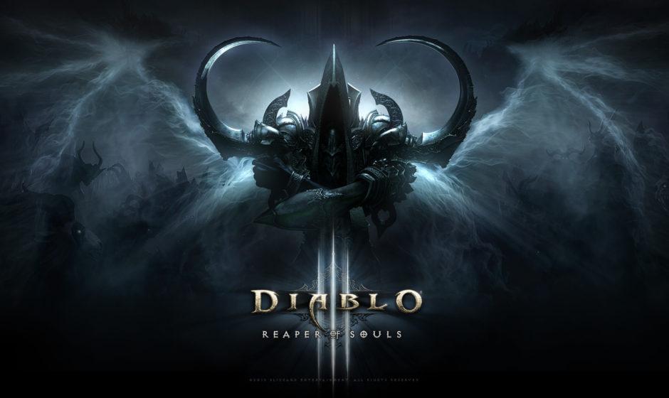 Diablo III Reaper of Souls bonus 100% oro ed esperienza