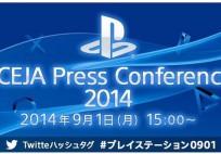 Sony press conf