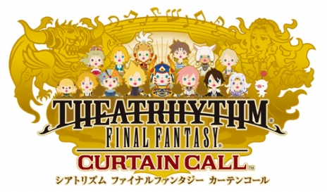 theatrhythm final fantasy curtain call collector