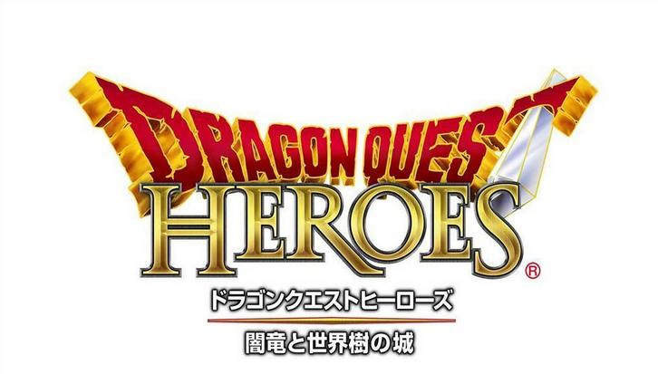 Video gameplay per Dragon Quest Heroes