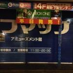 Xbox One Giappone
