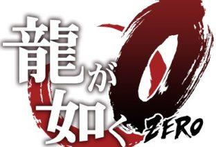 Novità per Yakuza 5 e Yakuza 0 in occidente