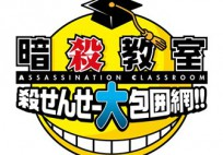 Assassination-Classroom-Grand-Siege-on-Korosensei_2014_10-21-14_003