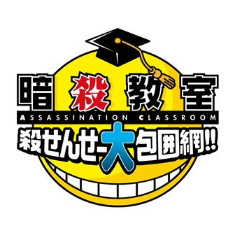 Annunciato Assassination Classroom per 3DS
