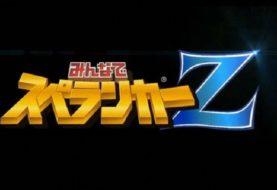 Annunciato il nuovo titolo Square Enix