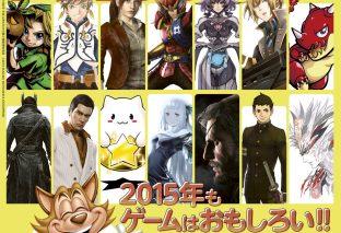 Famitsu 1361