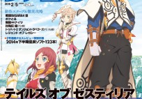 Famitsu 1363