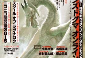 Famitsu 1365