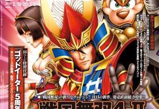 Famitsu 1366
