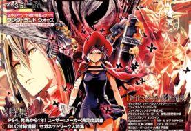 Famitsu 1368