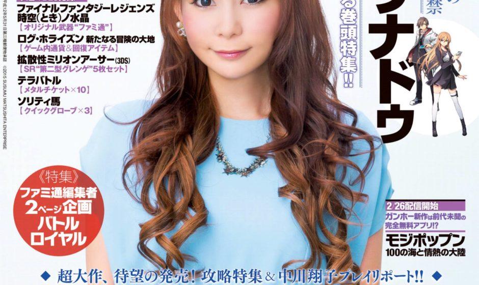 Famitsu 1369