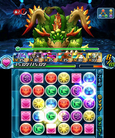 19-puzzle-dragons-z-3