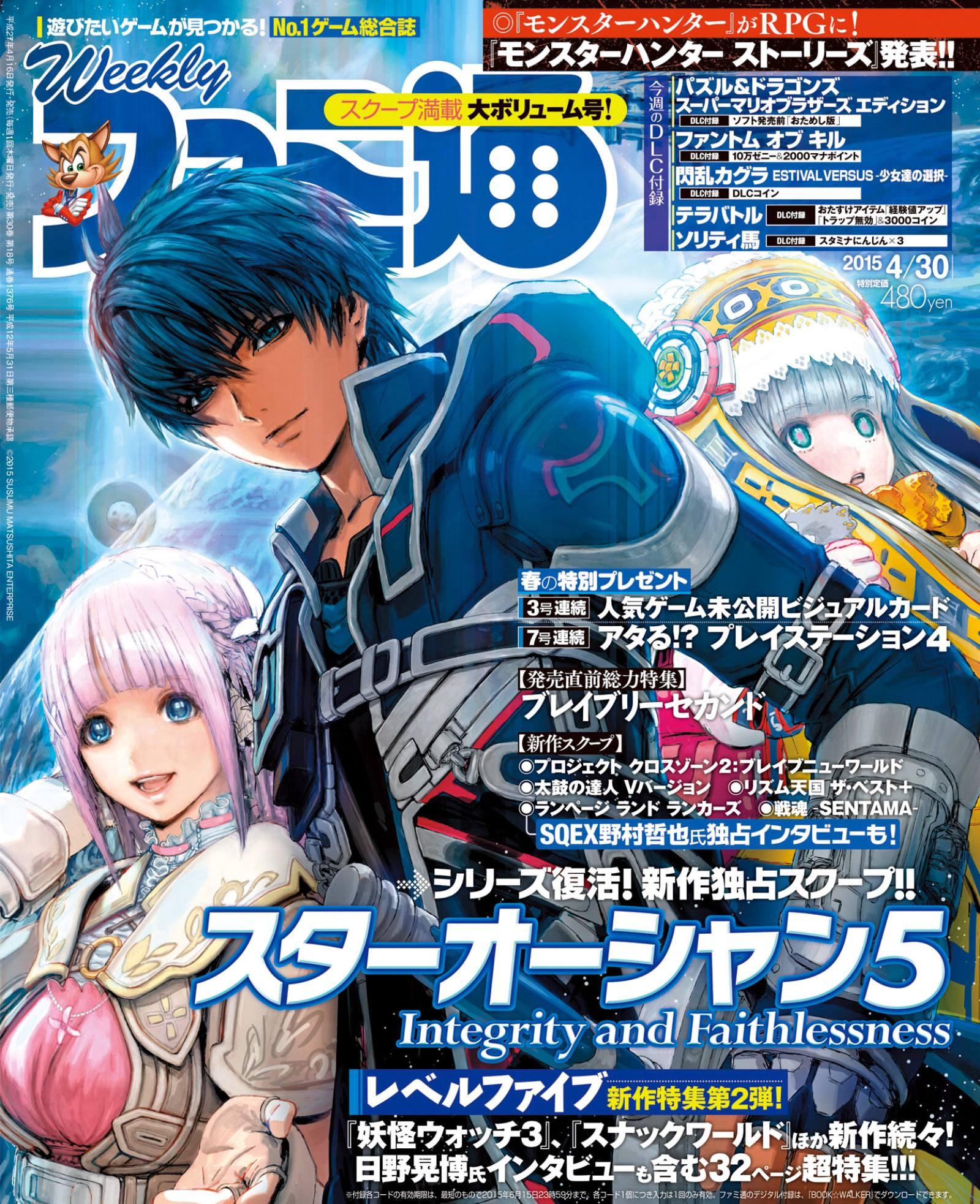 Famitsu 1376