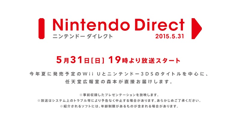 nintendo direct - photo #19