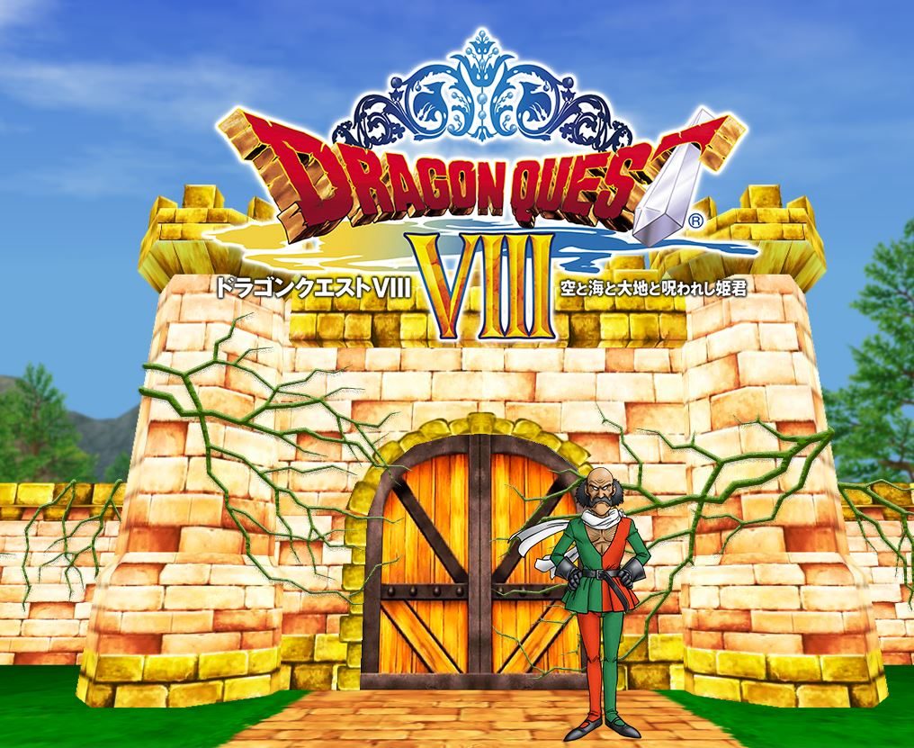 debutto per Dragon Quest VIII