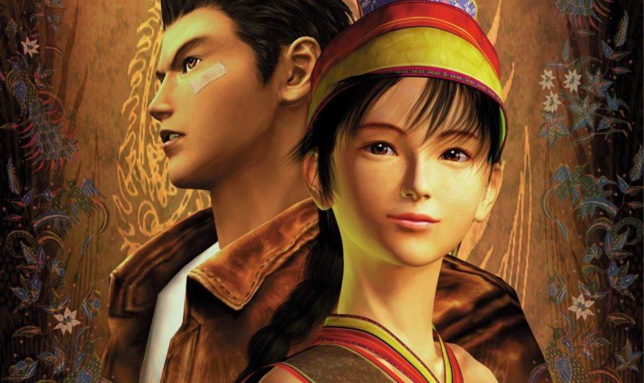 Un leak rivela Shenmue 1 e 2 in arrivo su Xbox One e PS4