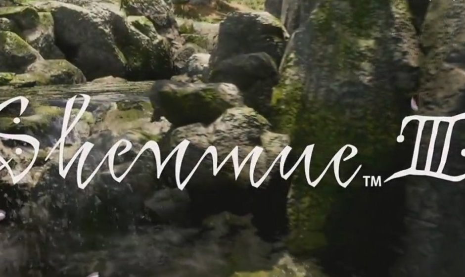 [E3 2015] Aperta la campagna Kickstarter per Shenmue III