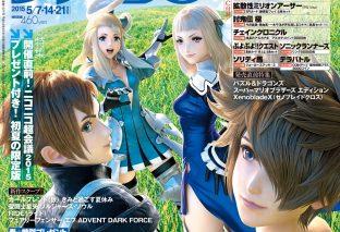 Famitsu 1377