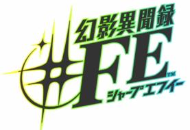 [E3 2015] Nuovo trailer Shin Megami Tensei X Fire Emblem aka Genei Ibunroku#FE
