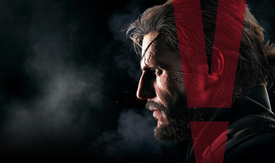Ecco i contenuti dell'ultima patch di Metal Gear Solid V