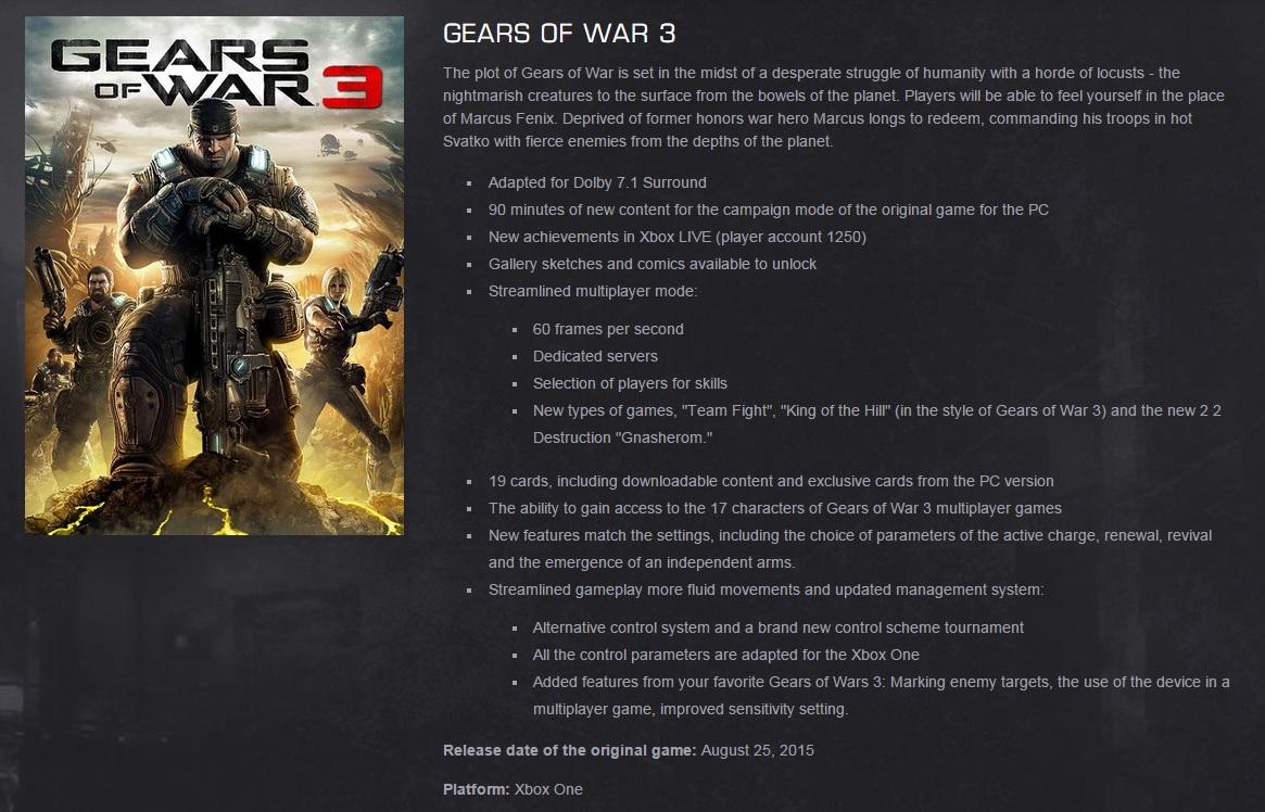 gears of war remastered dettagli