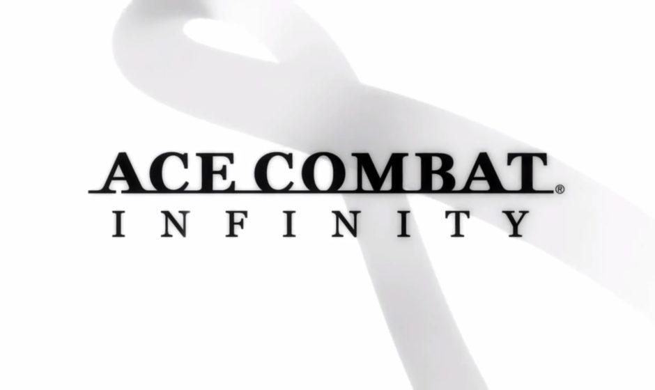 Ace Combat Infinity: nuovo aggiornamento