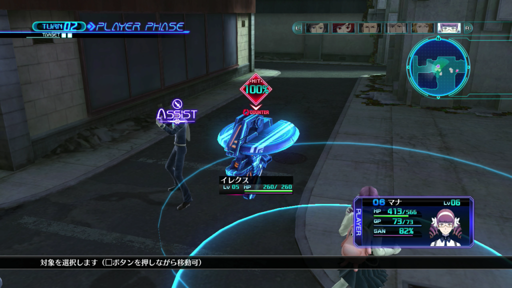 Lost Dimension Battle02