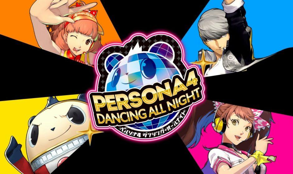 Disponibile Persona 4: Dancing All Night