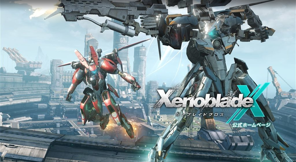 release di Xenoblade Chronicles X