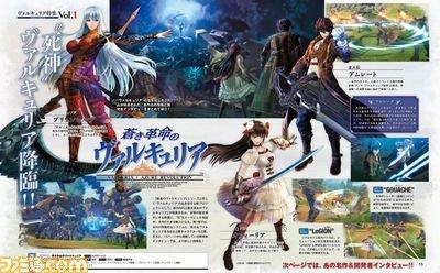 Valkyria of the Blue Revolution Valkyria Chronicles Remaster