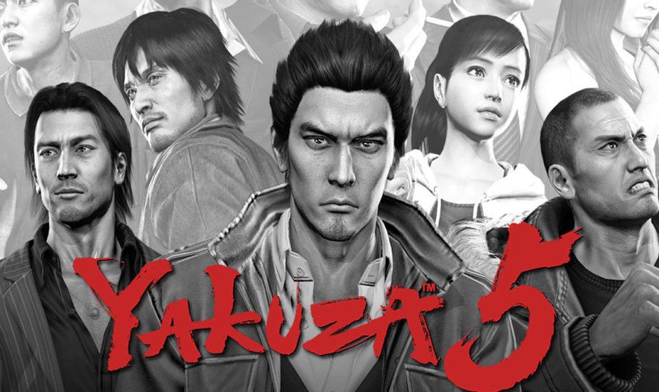 Yakuza 5 Remastered è disponibile da oggi
