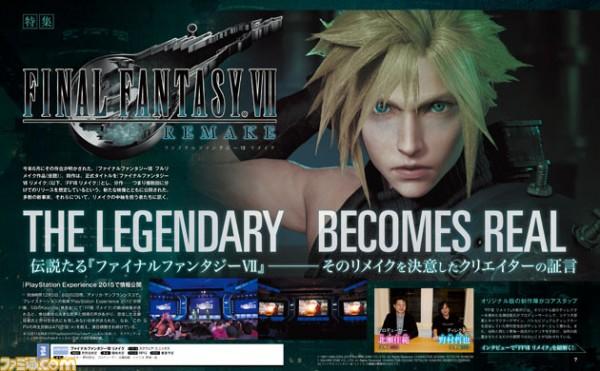 scenario della prima parte di Final Fantasy VII Remake