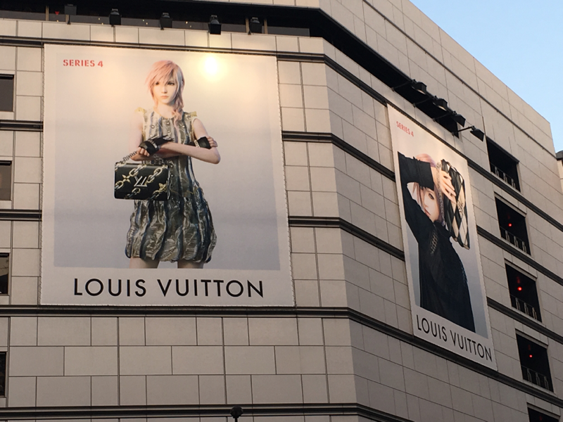 lightning e louis vuitton