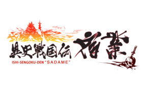 In arrivo Ishi-Sengoku-Den Sadame sull'eshop 3DS