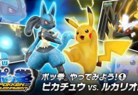 Pokkén Tournament, Pikachu Vs Lucario in video