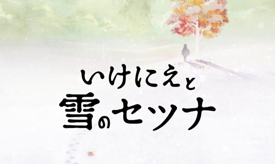 Nuovo video gameplay di Setsuna of Sacrifice and Snow