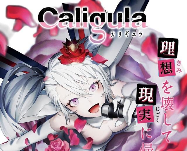 Caligula arriverà anche in occidente