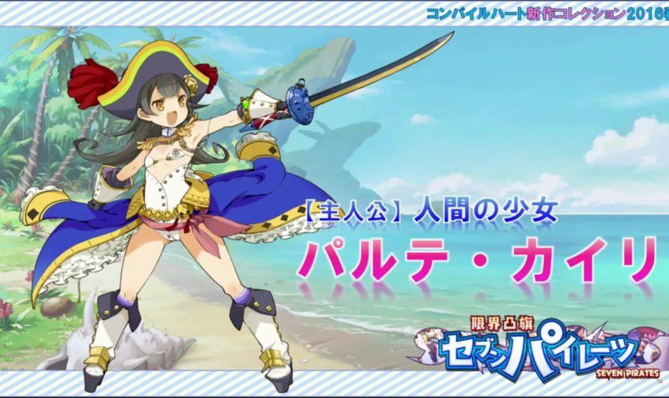 Primo trailer di Genkai Tokki: Seven Pirates