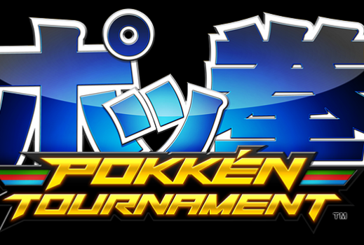 Trailer di Aegislash per Pokken Tournament DX