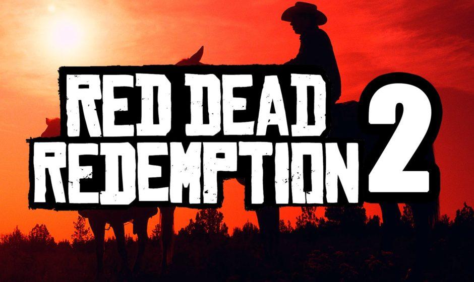 [Rumour] Una data di uscita per Red Dead Redemption 2