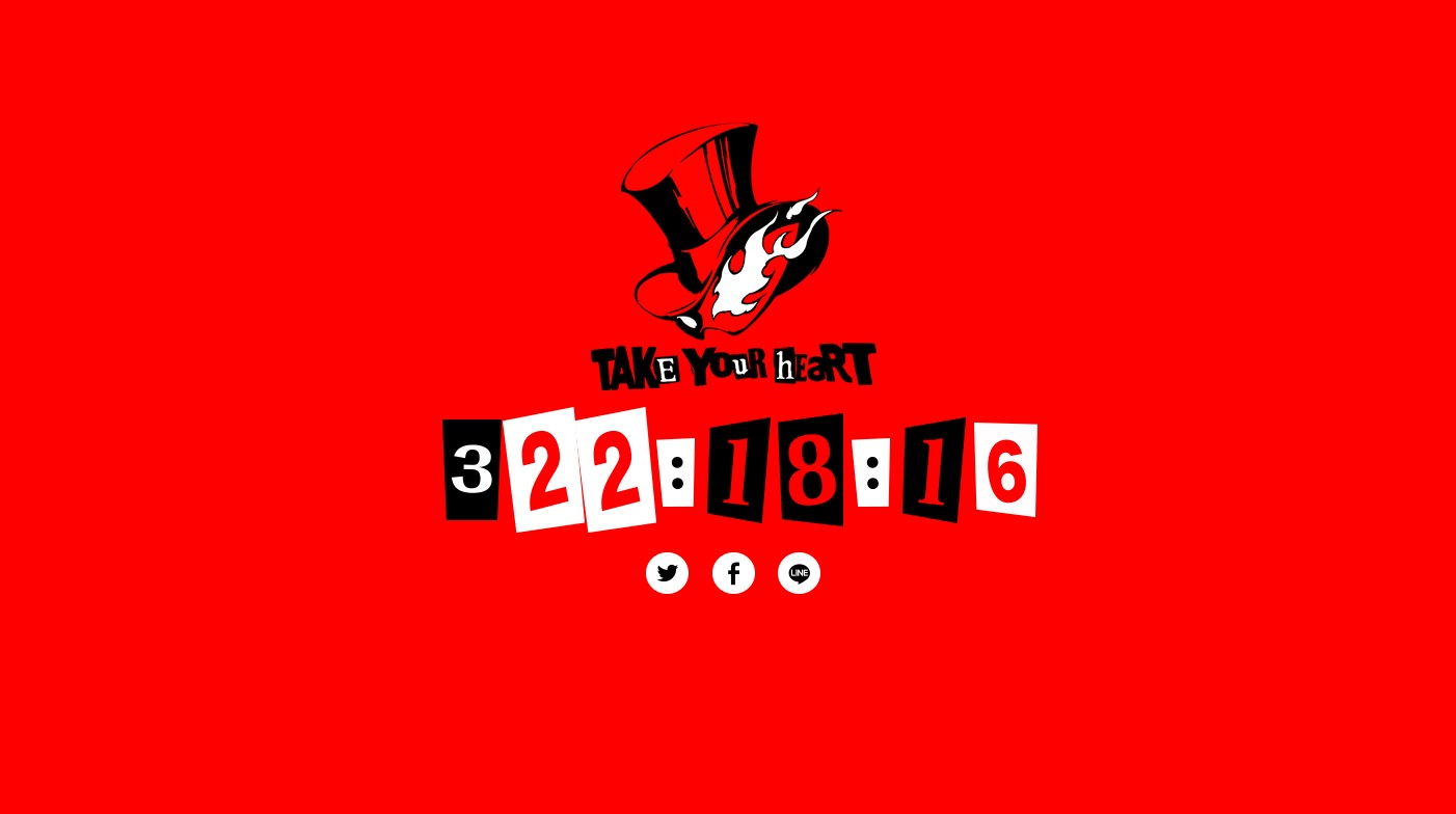 Persona 5 countdown