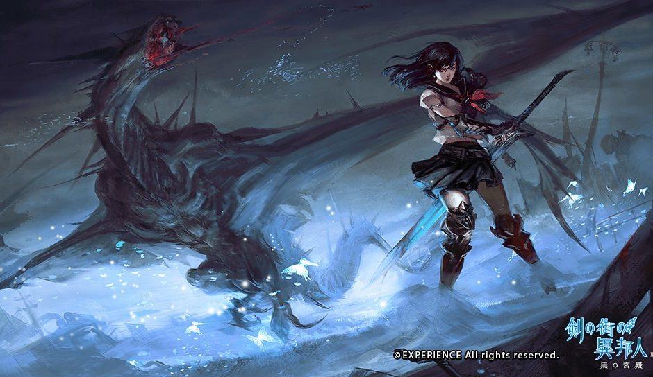Stranger of Sword City - Recensione