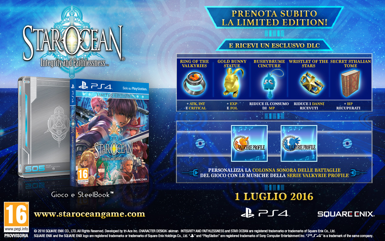 data europea di Star Ocean Integrity and Faithlessness Limited Edition