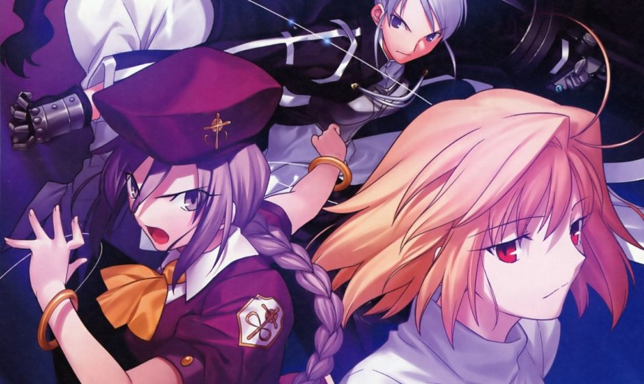 Melty Blood Actress Again Current Code -  Recensione