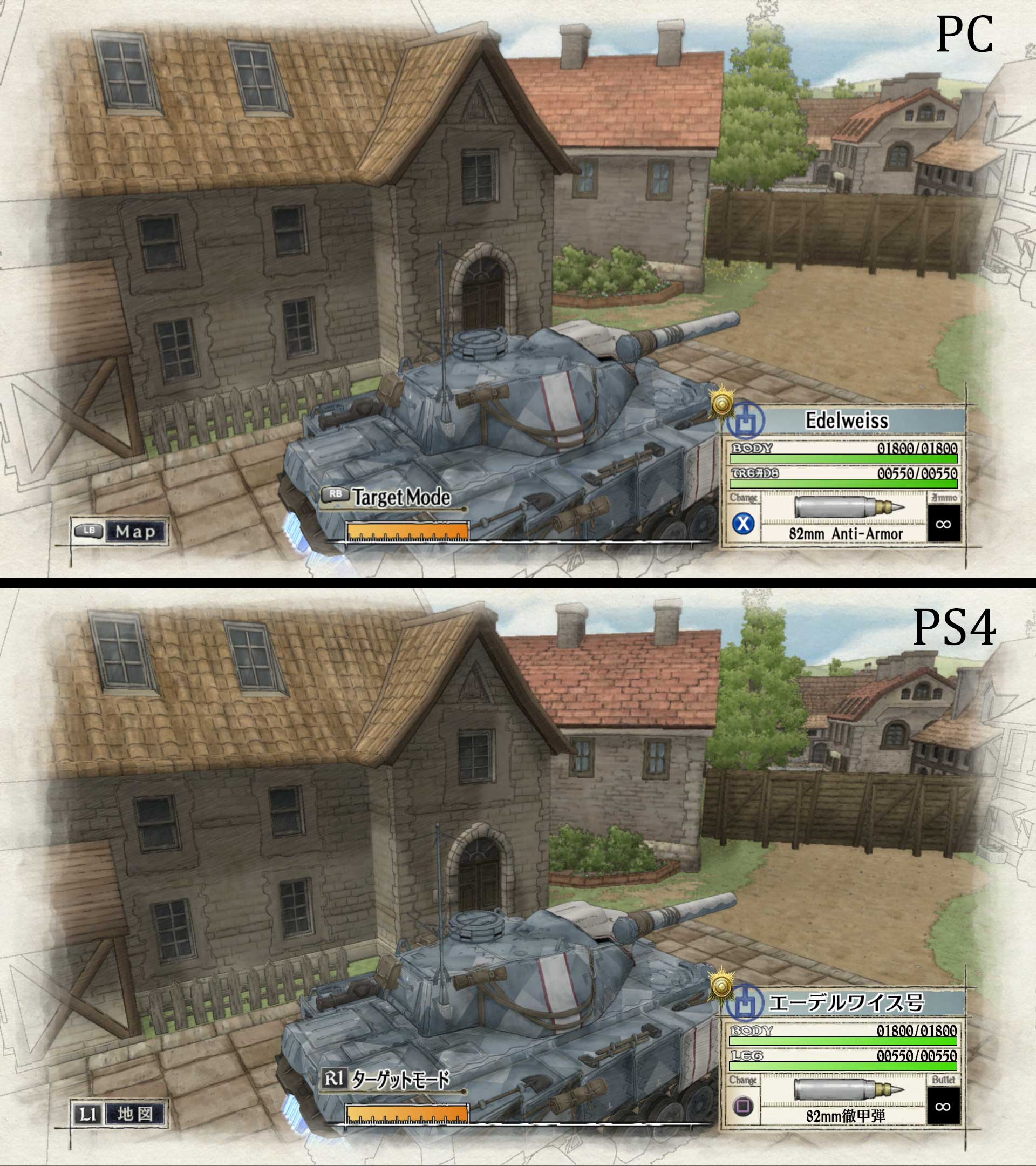 Valkyria Chronicles Remastered – Recensione 04 PC-PS4
