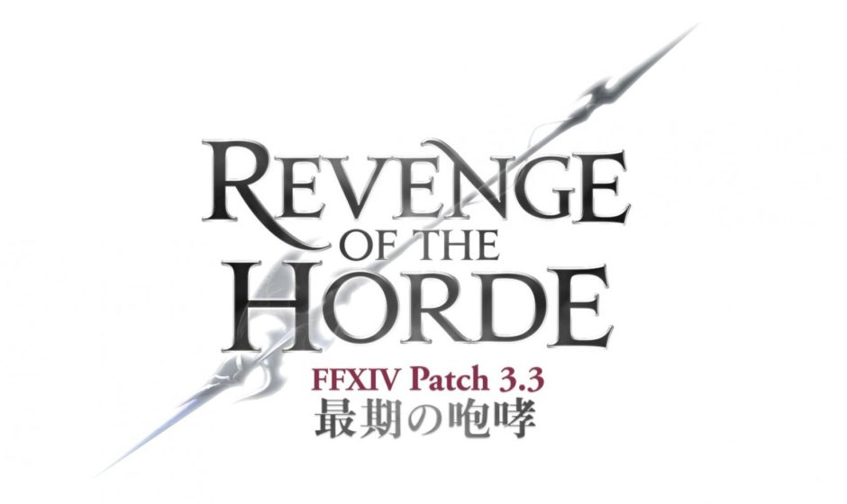 Final Fantasy XIV patch 3.3, ecco i dettagli di Revenge of the Horde