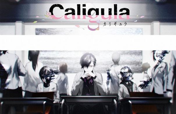 Caligula occidente