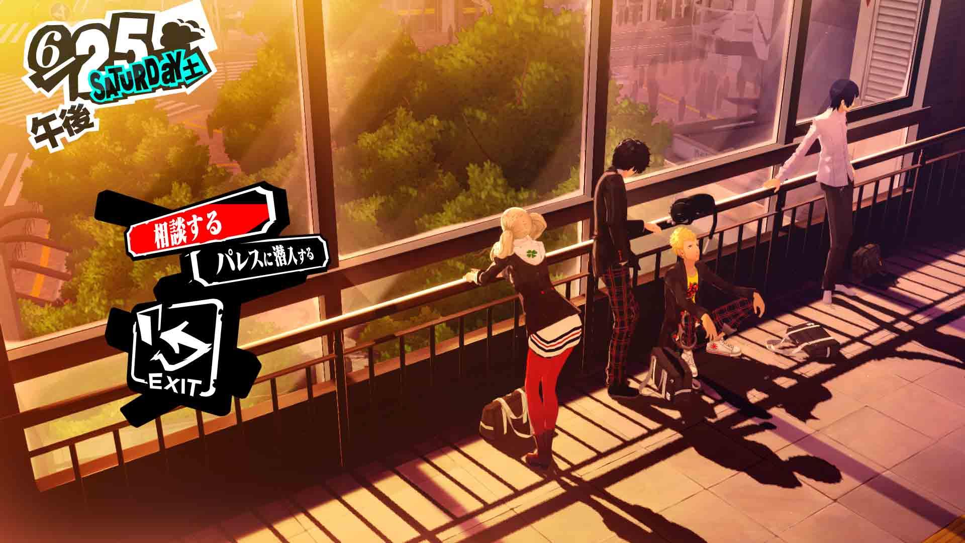 Persona 5 gameplay E3